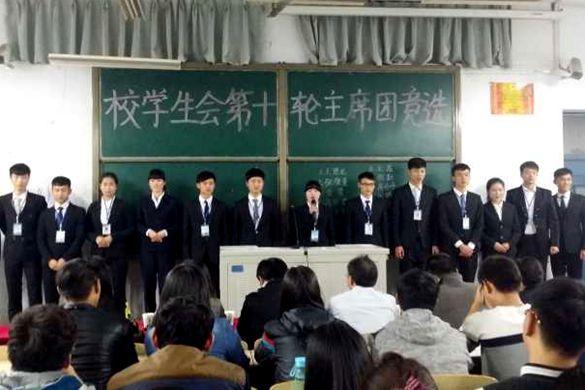 校学生会举行主席团竞选宣讲活动