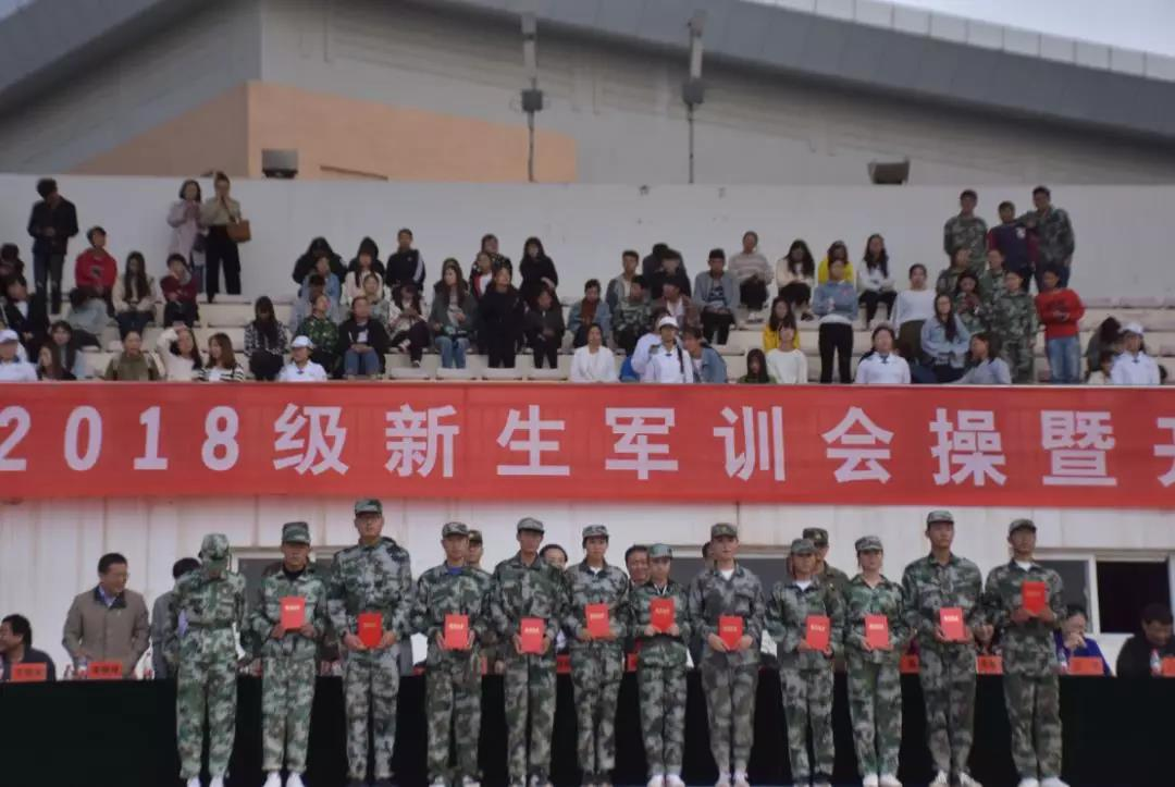 三门峡职业技术学院举行2018级新生军训会操暨开学典礼