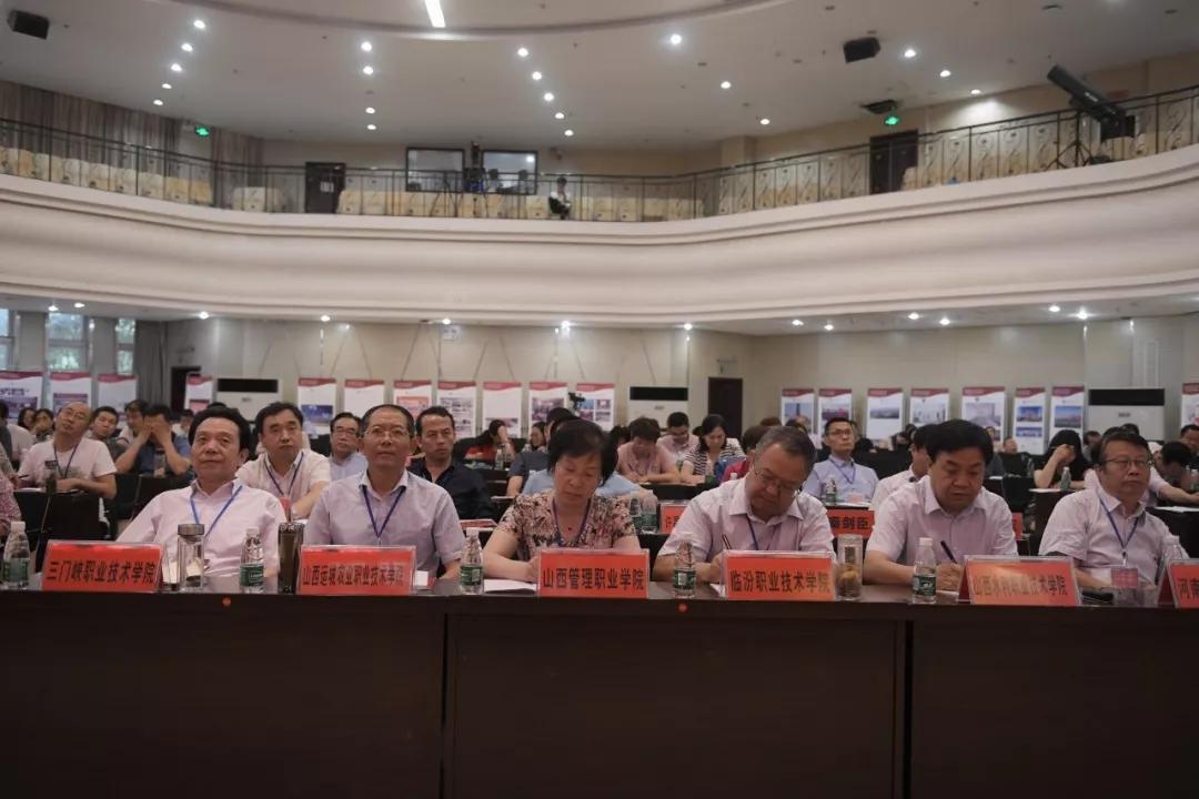 第三届豫晋陕黄河金三角职业教育集团高峰论坛在三门峡职业技术学院举办
